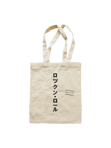 ROCK & ROLL TOTE BAG