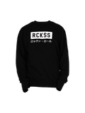 ROCK & ROLL RCKSS JUMPER