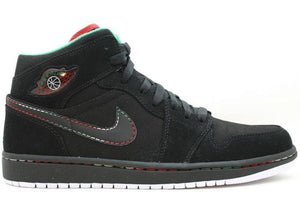 Jordan 1 Retro Cinco de Mayo (Black) (Pre - Owned)