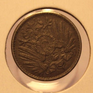 1918 German 5 Pfennig Coin with Holder thecoindigger World Estates