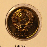 1976 USSR 3 Kopeks Aluminum Bronze Coin with Holder thecoindigger