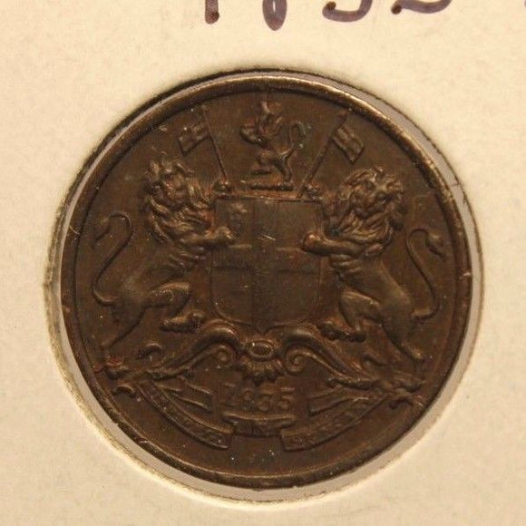 1835 B British India 1/12 Anna Coin with Holder thecoindigger World Estate