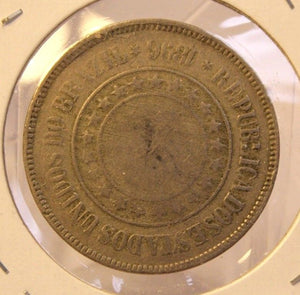 1896 Brazil 200 Reis Coin with Display  Holder thecoindigger World Coin Estates