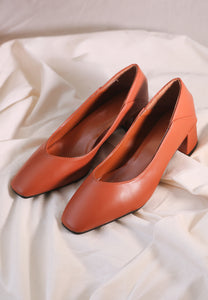Adraa Classic Pumps (Khaki Brown)