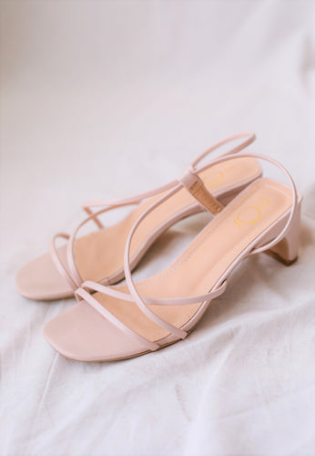 Rania Strap Mules (Ivory)