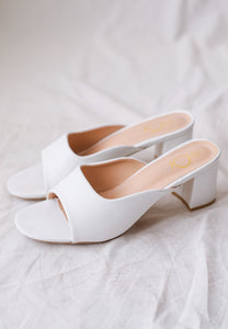 Tijani Panel Mules (White)