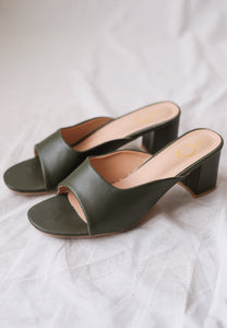 Tijani Panel Mules (Moss Green)