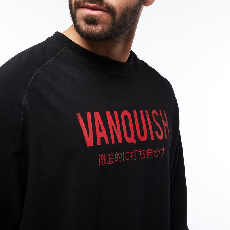 Vanquish Warm Up Project Japan Oversized Long Sleeve T Shirt 2枚目の画像
