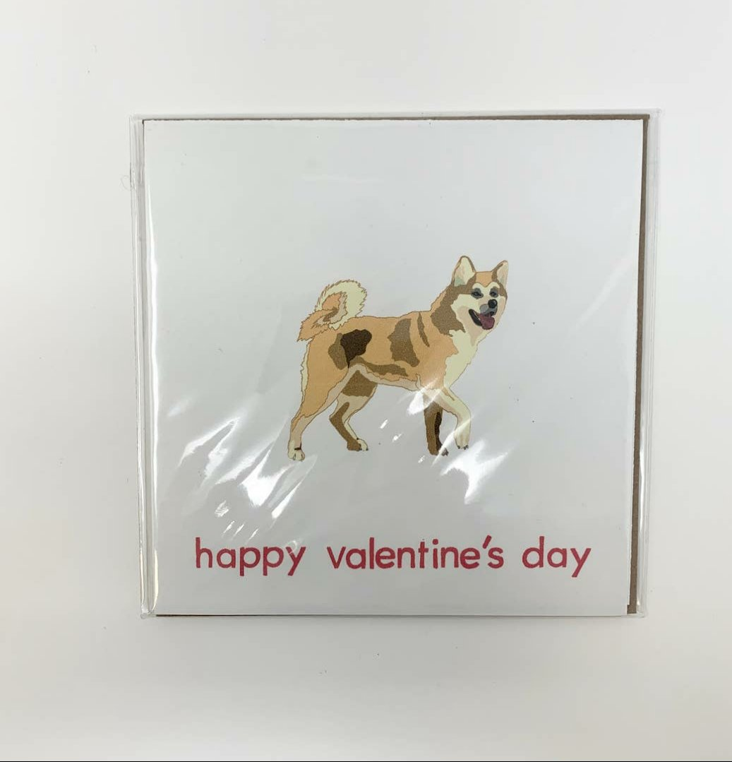 Doggo Happy Valentines