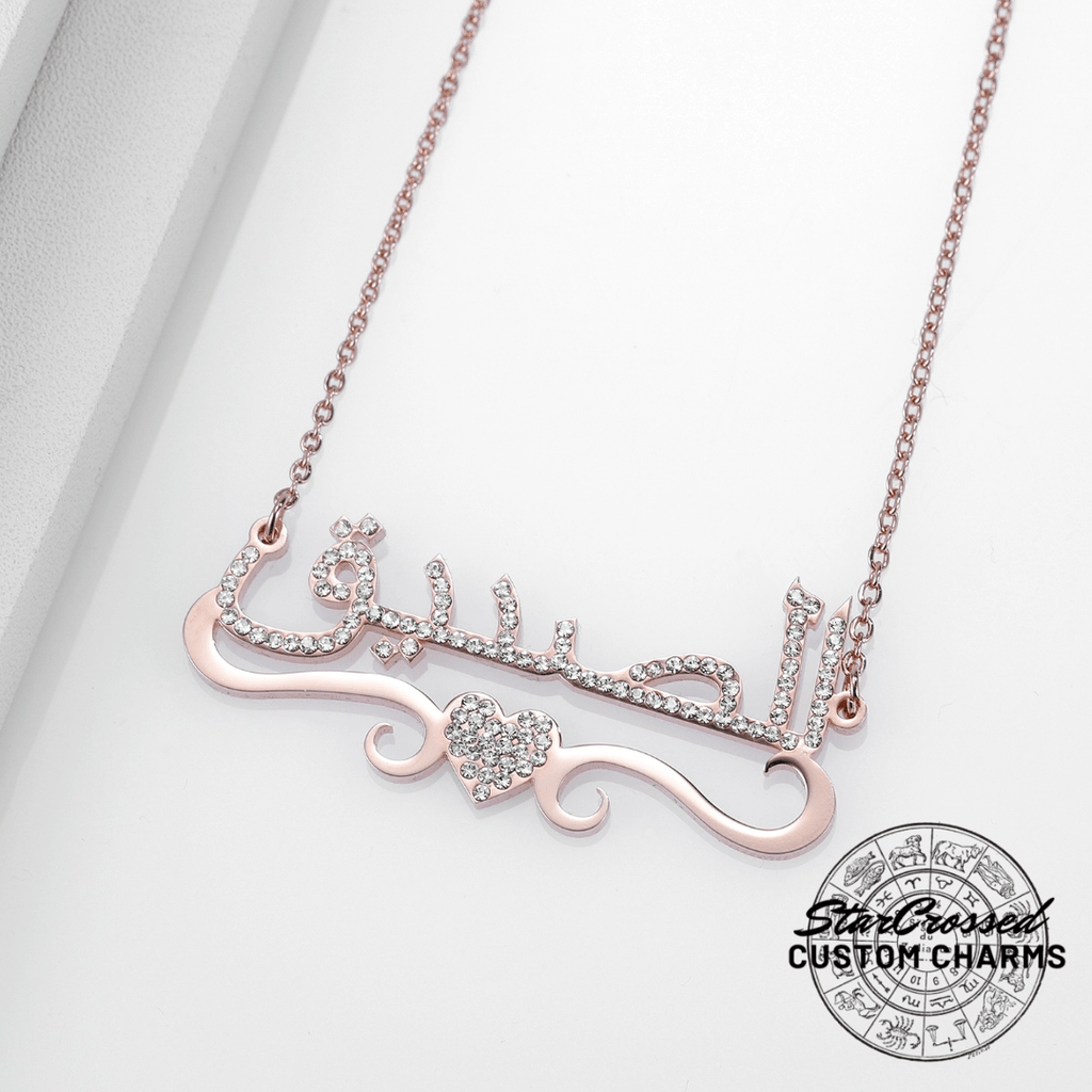 Custom Arabic Script Necklace With Heart Accent