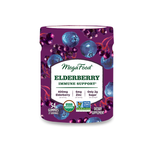 Elderberry Immune Support Gummy