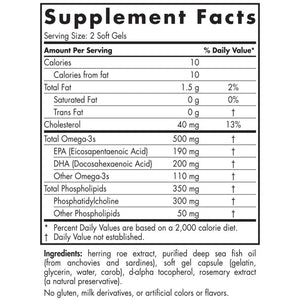 Supplement Facts for Nordic Naturals Omega-3 Phospholipids