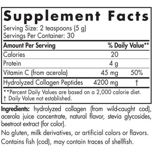 Supplement Facts for Nordic Naturals Marine Collagen