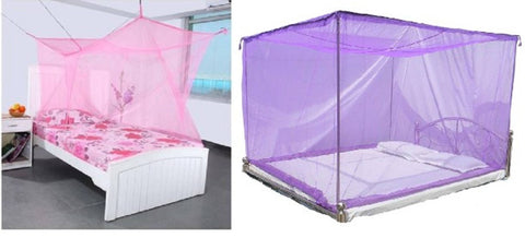 Multicolor Double Bed Mosquito Net - Pack Of 2