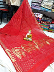 Multicoloured Cotton Woven Design Saree without Blouse piece