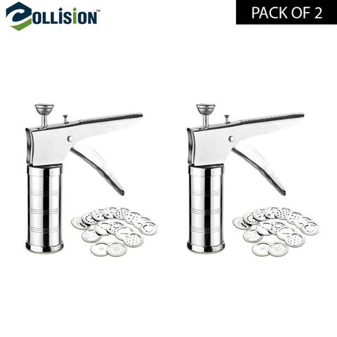 Stainless Steel Kitchen Press Pack of 2