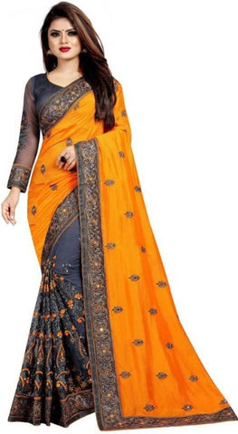 Multicoloured Chiffon Embroidered Saree with Blouse piece
