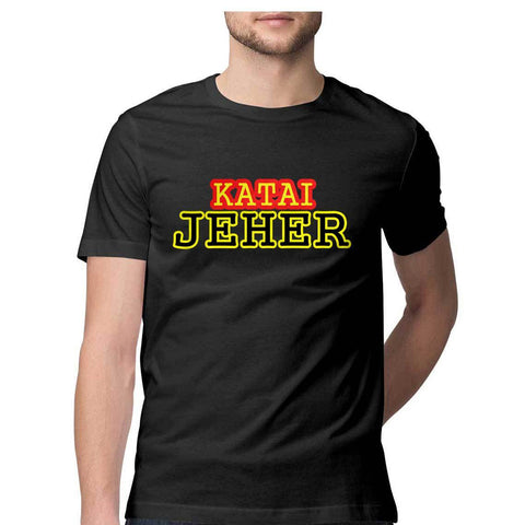 Katai Jeher Black T-Shirt for Men - Trend Eve