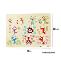 EDU TOYS INDIA Arabic Numerals Puzzles