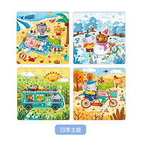 MIDEER 4-IN-1 Theme Puzzle