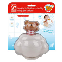 HAPE Little Splashers—Pop-Up Teddy Shower Buddy