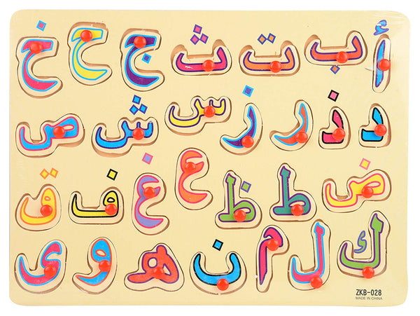 EDU TOYS INDIA Arabic Urdu Alphabet Board