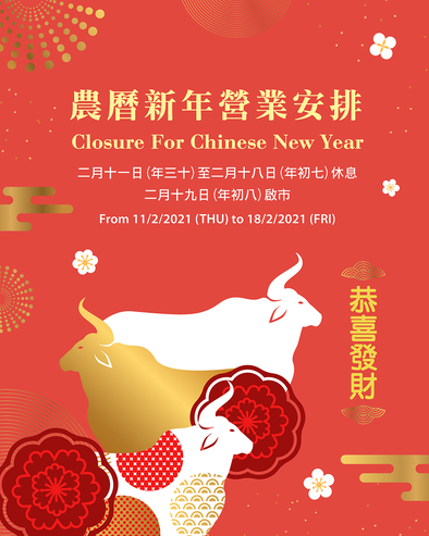 Closure For Chinese New Year