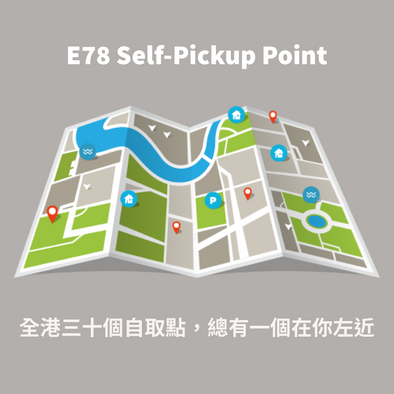E78 Self Pick up Point Update! Over 30 point.