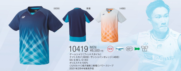 YONEX 2021 Japan Game Shirt 10419 JP Ver