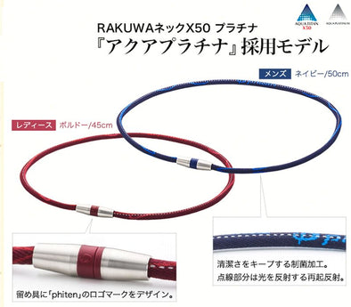 RAKUWA Necklace X50 Platinum