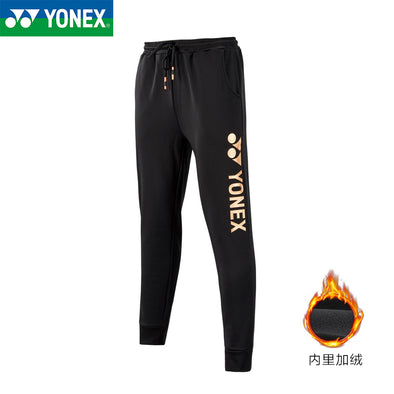 YONEX Knitted Pants 160187BCR CH Ver.