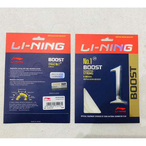 LI-NING NO.1 BOOST
