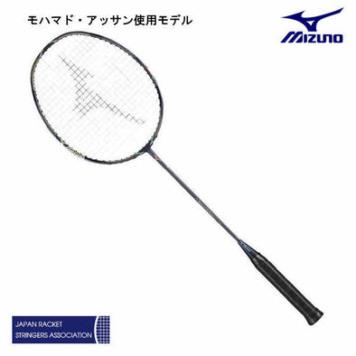 Mizuno FORTIUS 10 Power SPECIAL EDITION