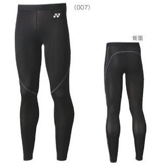 YONEX LONG SPATS UNISEX ATHLETE MODEL STB-F2004