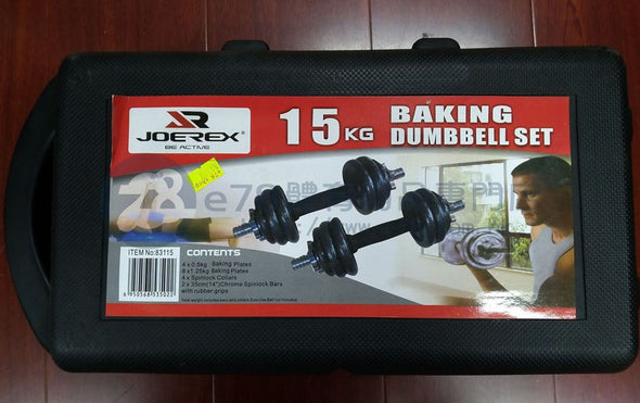 JOEREX Baked paint Dumbbell Set(15KG)
