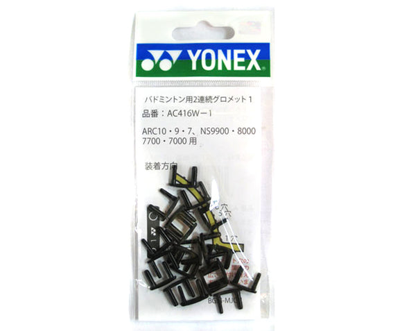 Yonex Badminton Rackets Connection Joint U Grommets AC416W-1