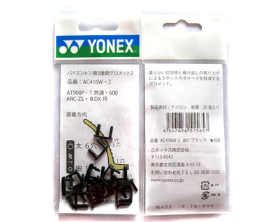 Yonex Badminton Rackets Connection Joint U Grommets AC416W-2