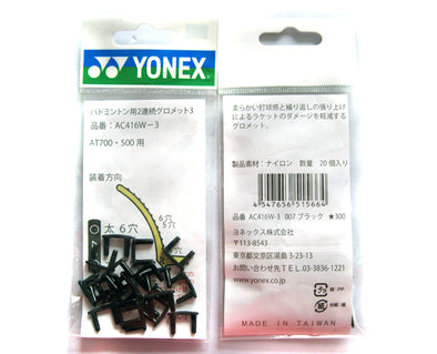 Yonex Badminton Rackets Connection Joint U Grommets AC416W-3