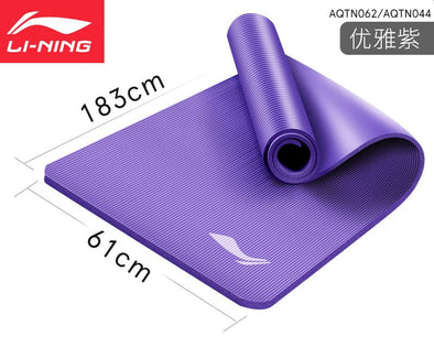 Li-ning 10mm Yoga Mat AQTN044-1