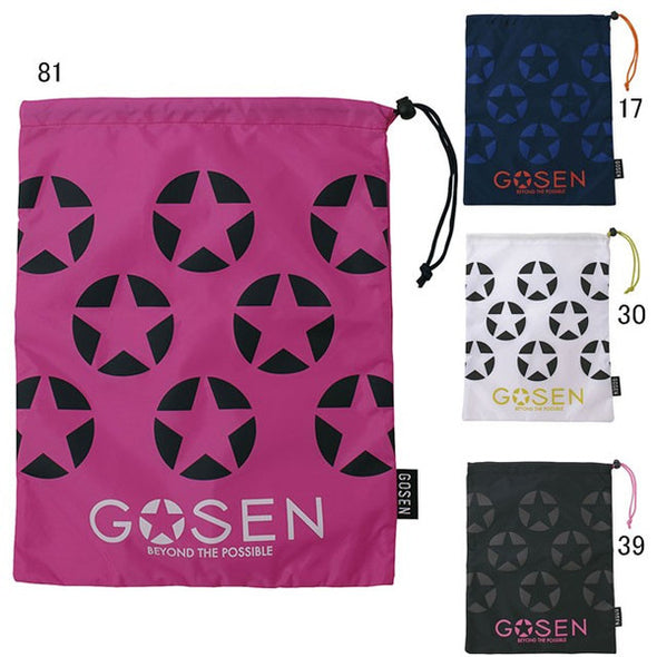 Gosen Shoes case FUNPRA BA16FSC