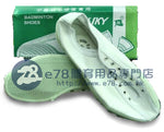 Bai Jie Badminton shoes BK0036