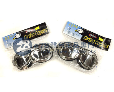 Bicycle / motorcycle goggles CT50
