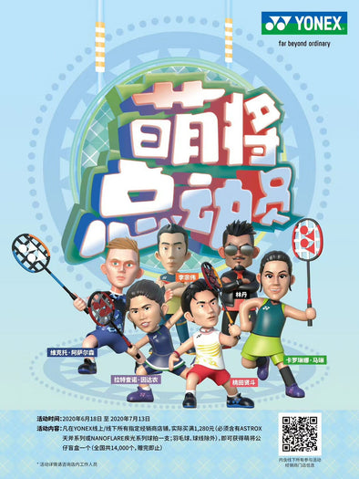 YONEX Celebrity figure SET 6 people Doll