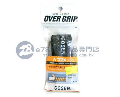 Gosen Over Grip AC15L