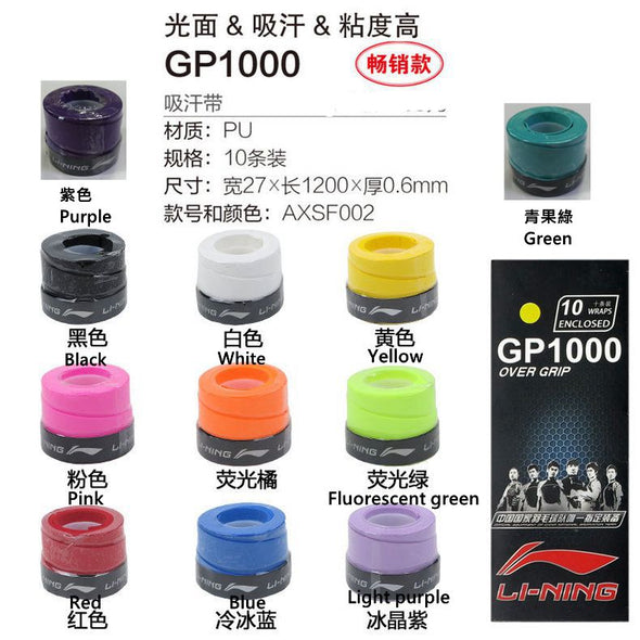 LI-NING GP1000 Over Grip