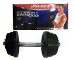 Joerex Single Dumbbell Set JD202
