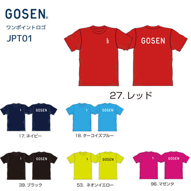 Gosen Japan T-shirt JPT01