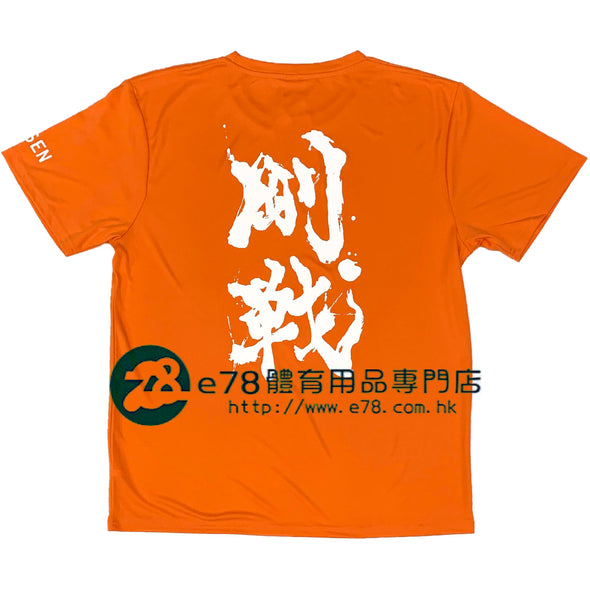 Gosen Japan T-shirt JPT03
