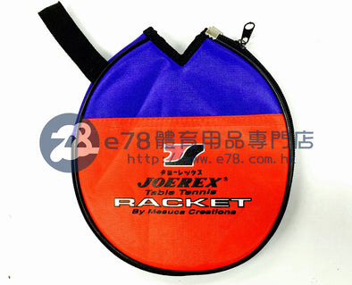 Joerex Table tennis bats M01