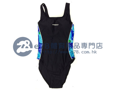Mesuca Swimwear MS2088